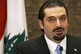 Sa'd Ah-Hariri