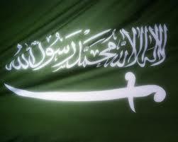 Saudi-Arabian-Flag