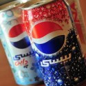 PepsiCo Announces New Presidential Appointment for MEA