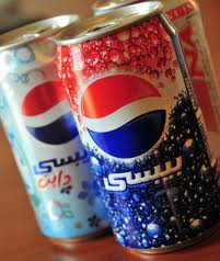 PepsiCo Middle East