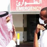 WHO Declares MERS Not a PHEIC